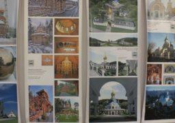 Жива легенда: у Черкасах відкрили виставку архітектора зі світовим ім᾽ям