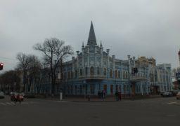 У Черкасах продається Блакитний палац