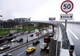 Швидкість руху у населених пунктах України обмежено. Вийшла постанова Кабміну