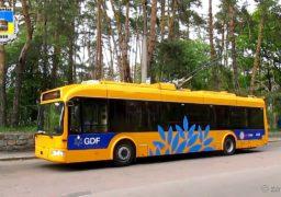 Проект «BusWay» працює у Черкасах. Поки у тестовому режимі