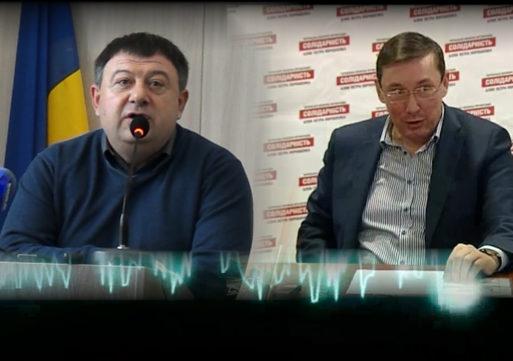 Радуцький шукає політичний прихисток за межами БПП