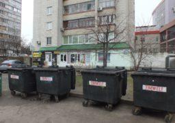 У Черкаській міськраді обговорили сміттєве питання