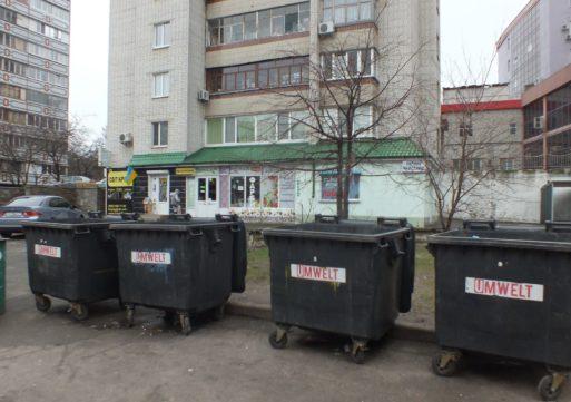 Мешканці черкаської багатоповерхівки посварилися з комунальниками через сміттєвий майданчик