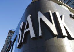 На католицьке Різдво українські банки не працюватимуть