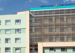 Черкаські енергетики все ж таки отримали кошти від боржника – ПАТ «АЗОТ»