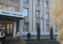 Черкаський Будинок правосуддя заблокували активісти