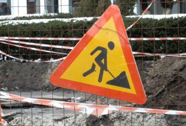 По вулиці Дашкевича тривають роботи із заміни комунікацій