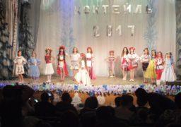 У Черкасах юні моделі влаштували передноворічне шоу «Коктейль»