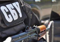 На Черкащині СБУ затримала агента російських спецслужб
