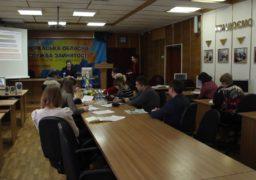 Інновації та нововведення в роботі обласної служби зайнятості
