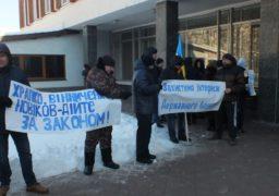 Громадські активісти пікетували Апеляційний суд Черкаської області