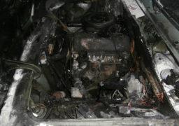 Вже цього року на Черкащині згоріли 3 автомобілі