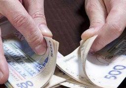 Чиновника Черкаської ОДА судитимуть за розтрату 3 млн бюджетних гривень