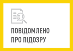 Обласна прокуратура: вбивцям черкаської таксисткиповідомлено про підозру