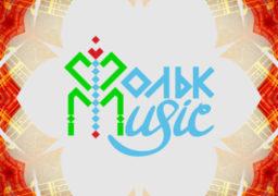 11 січня 2018 р «Срібляни» заколядували на «Фольк-music»