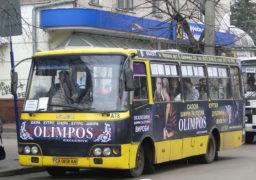 Із 26 січня автобуси маршруту №11 курсуватимуть за новим графіком