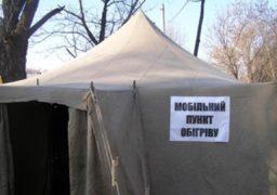 З 17 січня в Черкаській області запрацюють 60 пунктів обігріву, – Костянтин Проценко
