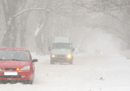 На Черкащині очікується ускладнення погодних умов