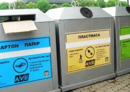 На території Черкащини лише 30 легальних пунктів приймання вторинної сировини?
