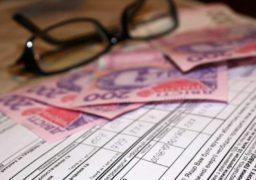Невикористані субсидії повинні зараховуватися у рахунок плати за послуги наступних розрахункових періодів