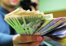 Уряд знизив частку додаткових виплат чиновникам, що має унеможливити нарахування надмірних премій