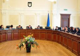 Суддю Золотоніського міськрайонного суду звільнено за вчинення істотного дисциплінарного проступку