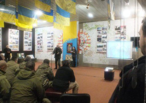 Вечір пам'яті кіборгам Донецького аеропорту влаштували у Черкаському краєзнавчому музеї