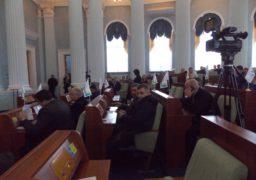 З пустого в порожнє: депутати Черкаської облради не змогли звернутися до Верховної Ради