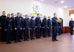 Поліцейське поповнення: у Черкасах склали присягу 19 новобранців