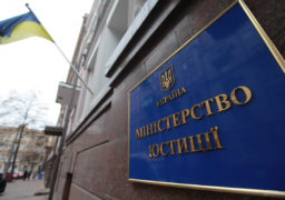 1 лютого 2018 року Черкаси відвідає заступник Міністра юстиції Олена Сукманова
