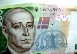 Як Ви вчините, якщо просто неба знайдете 500 гривень?-ОПИТУВАННЯ