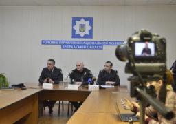 Подробиці вбивства черкаської таксистки поліціянти не розголошують