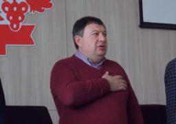 Проти Олександра Радуцького порушено кримінальне провадження