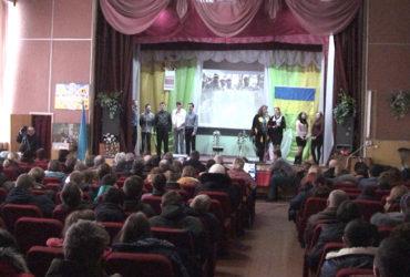 День Героїв Небесної Сотні в Смілянському ЦППРК
