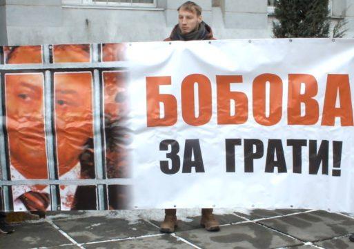 Колегія суддів по справі вбитого журналіста з Корсунщини  прийняла самовідвід