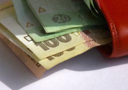 9 лютого енергетики отримають решту заробітної плати за листопад