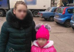 У Черкасах загубилась 7-річна дівчинка. Патрульні повернули її батькам