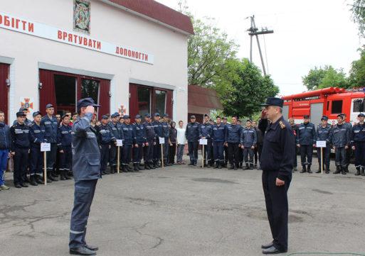Змінилася офіційна адреса Управління ДСНС України у Черкаській області
