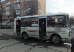 Сміляни про якість обслуговування у громадському транспорті