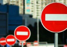У Черкасах перекриють рух на двох вулицях
