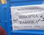 Черкаський Нацкорпус взяв участь у всеукраїнській акції перед посольством РФ у Києві