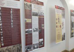 Виставку присвячену героям УПА відкрили в Черкаському художньому музеї