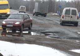 Смілянські активісти вимагають ремонту доріг