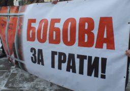Справу вбитого журналіста з Корсуньщини розглядатиме Соснівський суд