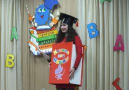 """""""Книжчини іменини"""" відсвяткували в  Черкаські обласній бібліотеці для дітей"""