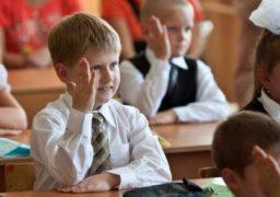 Додаткові «канікули» не відбулися – у понеділок знову до школи?
