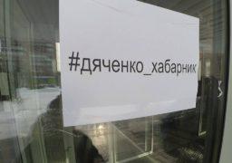 Черкаські активісти влаштували протестний мітинг під міськрадою