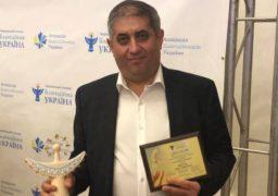 Черкаський підприємець отримав всеукраїнську відзнаку