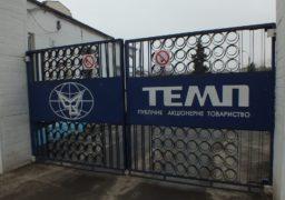 «Це прямі незаконні дії стосовно депутатів», – Максим Скорик про збори на ТЕМПі