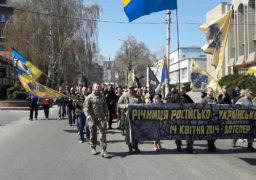 У Черкасах відбулися заходи пам'яті та вшанування українських захисників